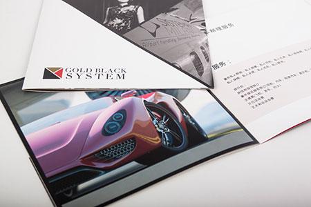 Comunicazione Aziendale Brochure GBS