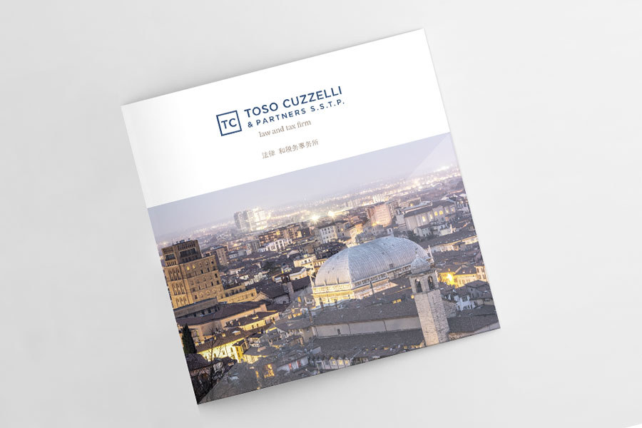 Brochure Istituzionale bilingue